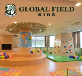 GLOBAL FIELD KIDS